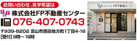 fp_banner-120201012