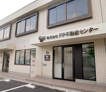fp_fudousan202010122